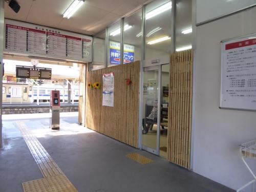 宮崎〜熊本、観光列車の旅〜2015夏−139