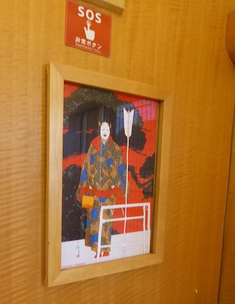宮崎〜熊本、観光列車の旅〜2015夏−154
