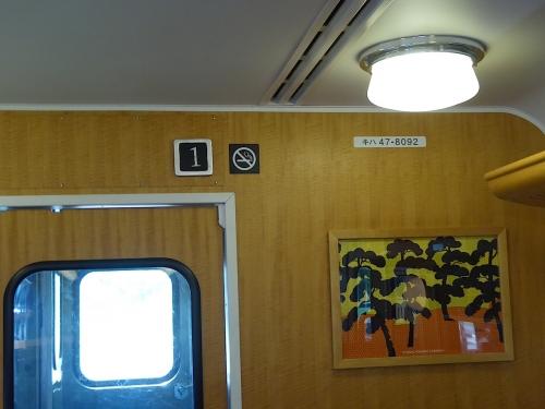 宮崎〜熊本、観光列車の旅〜2015夏−157