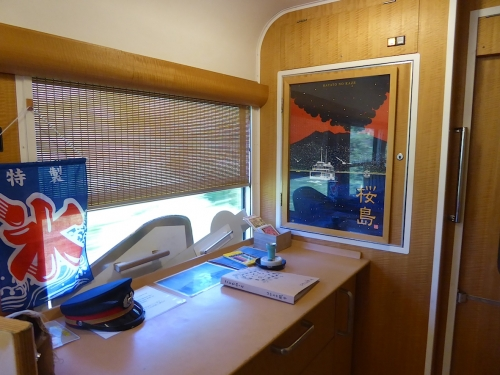 宮崎〜熊本、観光列車の旅〜2015夏−159