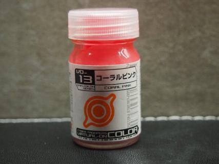 P1195812.jpg