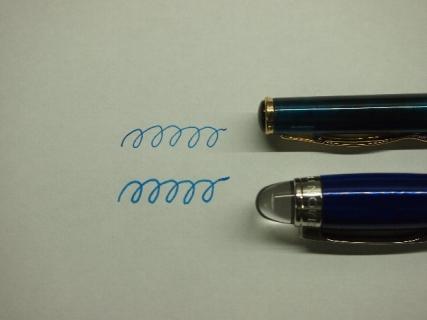 P1235855.jpg
