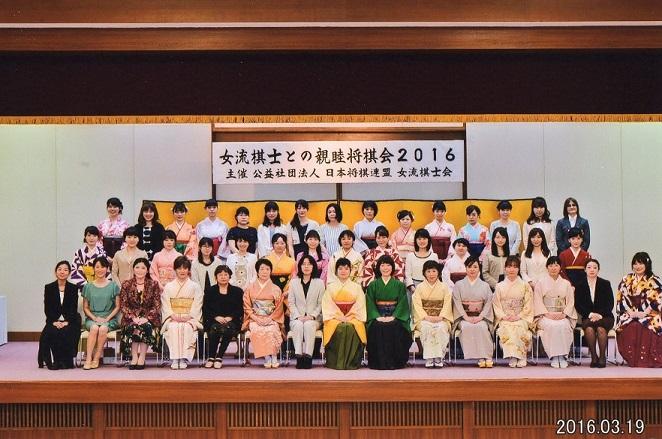 2016_03_19_all.jpg
