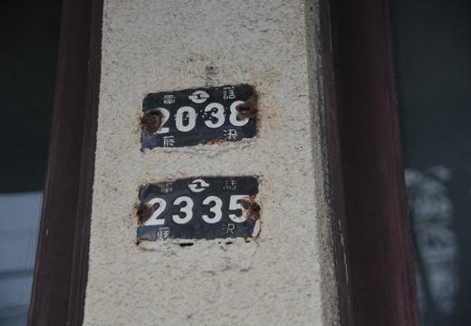 160228-165455_R.jpg
