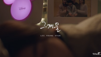 leeyoung9.png