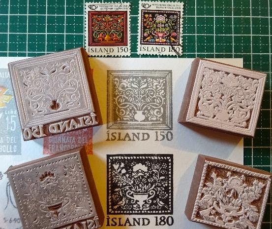 アイスランド切手