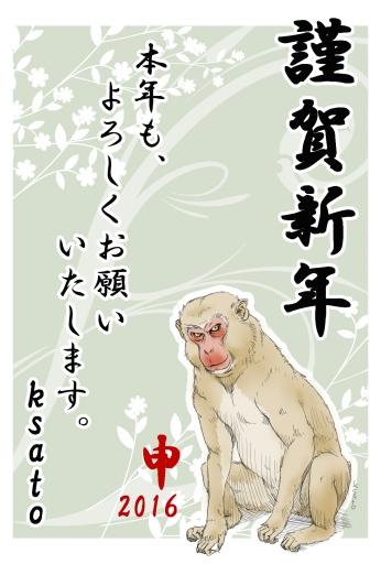 ksato_nenga001.jpg
