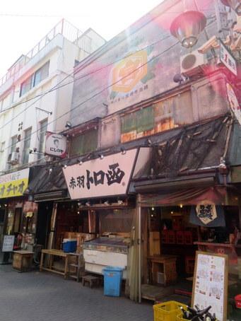 赤羽一番街商店街03