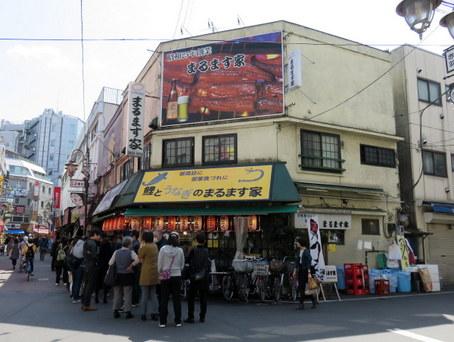 赤羽一番街商店街04