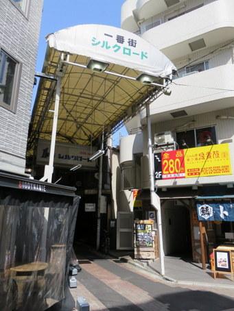 赤羽一番街商店街11
