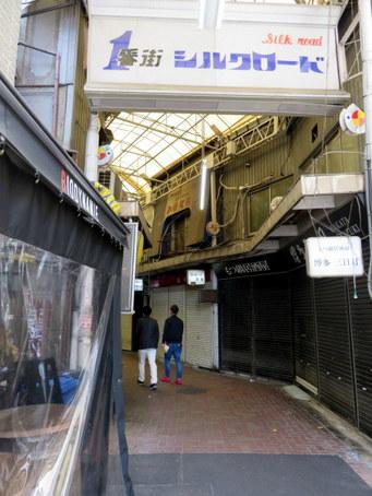 赤羽一番街商店街12