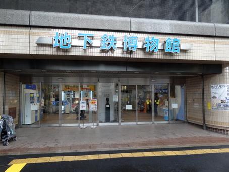 地下鉄博物館01