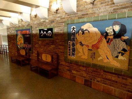 地下鉄博物館06