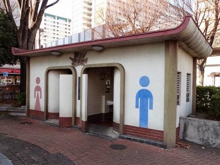 西台駅トイレ
