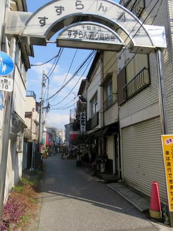 千駄木駅周辺01