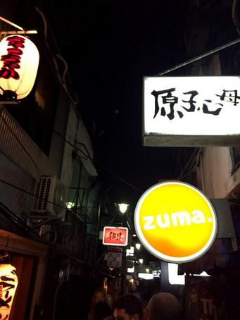 新宿ゴールデン街16
