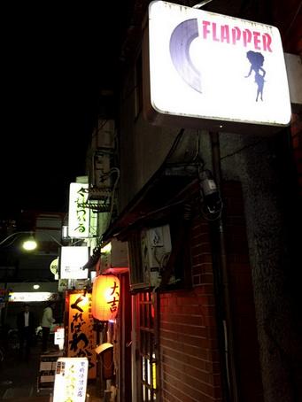 新宿ゴールデン街17