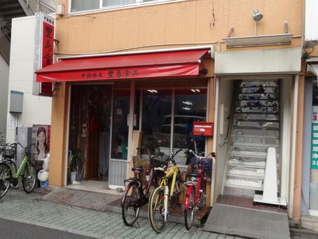 竹ノ塚駅周辺06
