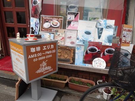 竹ノ塚駅周辺14