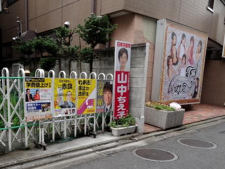 竹ノ塚駅周辺19