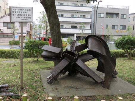 横網町公園04