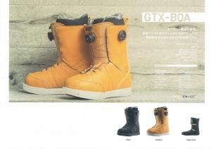 1617X5GTX.jpg