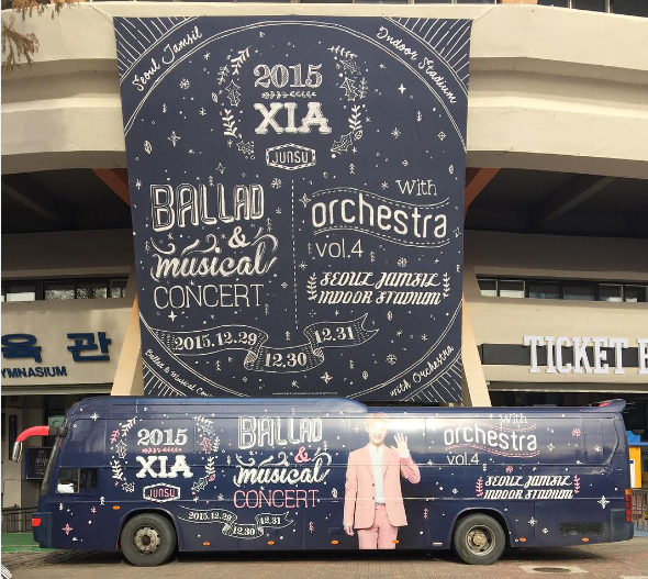 2015 XIA Ballad Musical Concert With Orchestra vol.4