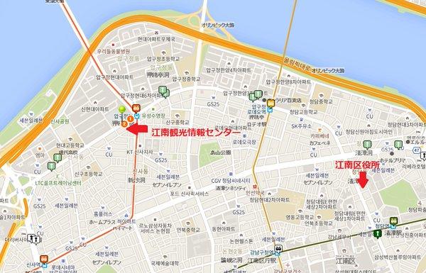 江南観光センターVIXX1