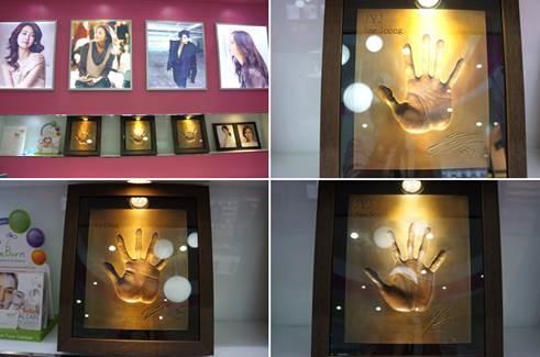 2014江南観光センター手形