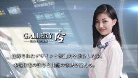 GALLERY空TVCMミスユニバース中沢沙理