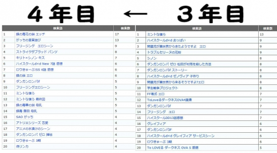 あさF (3)