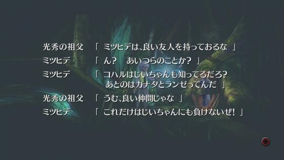 ea6-3 (31)aaa