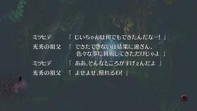 ea6-3 (24)
