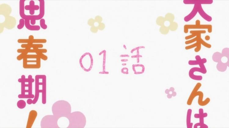 ooya1 (0)