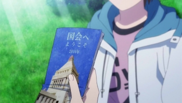 norn9 2-8 (10)