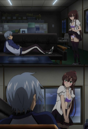 Strike the Blood 19 (24)