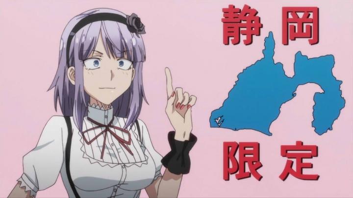 dagashi4-0 (17)aaa