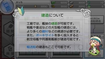 kk1-3 (1)