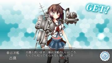 kk5-8 (5)