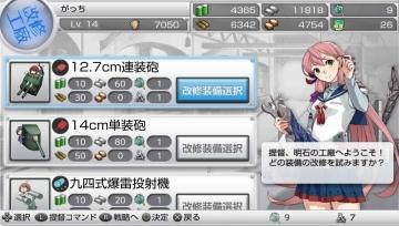 kk6-3 (7)
