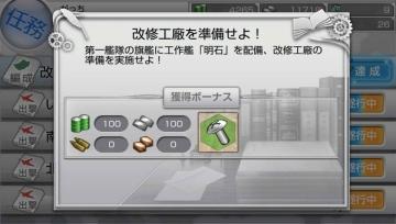 kk6-3 (4)
