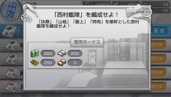 kk7-6 (7)