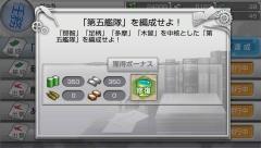 kk7-6 (8)
