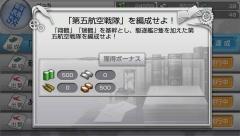 kk7-6 (10)