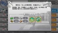 kk7-6 (13)