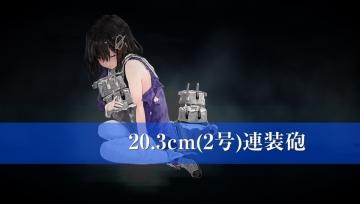 kk7-18 (8)