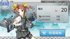 kk7-30 (10)