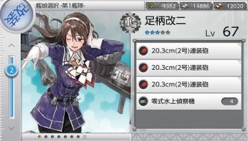 kk7-30 (46)