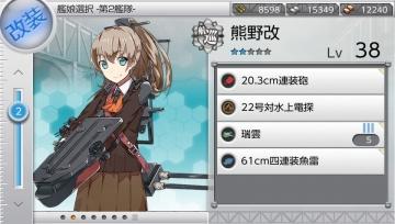 kk7-30 (50)
