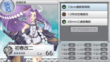 kk7-30 (58)